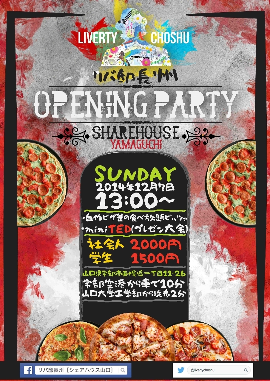 PIZZA_PARTY2